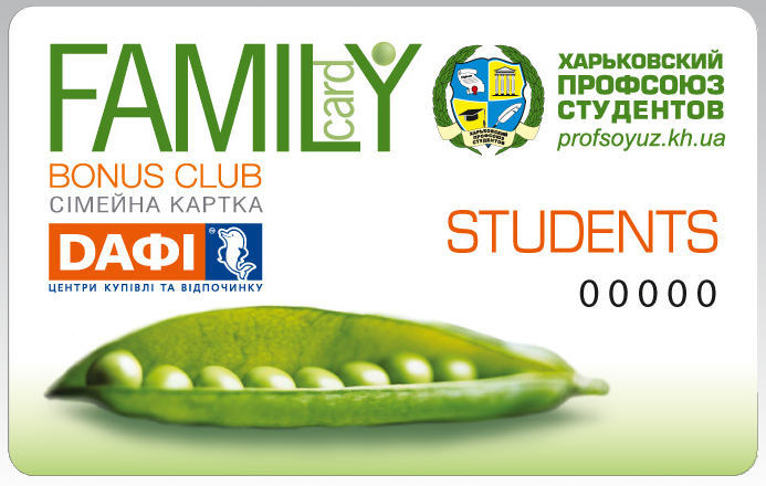 FamilyCard_Students_top